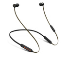 BeatsX Earphones - UNDEFEATED Special Edition