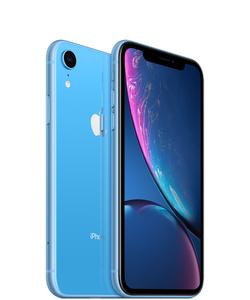 neocube müük iphone xs 256gb hind