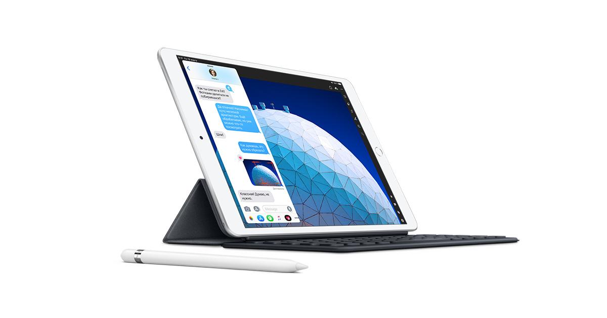 Купить iPadAir