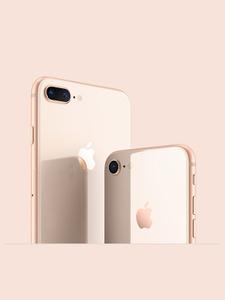spiare un iphone 8 Plus gratis