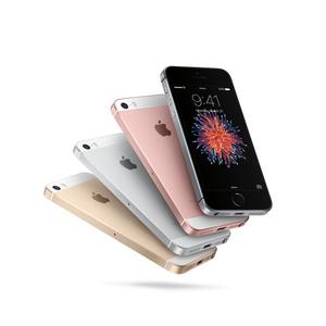 iphone se 64gb rose gold купить