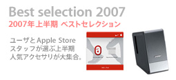 Best selection207