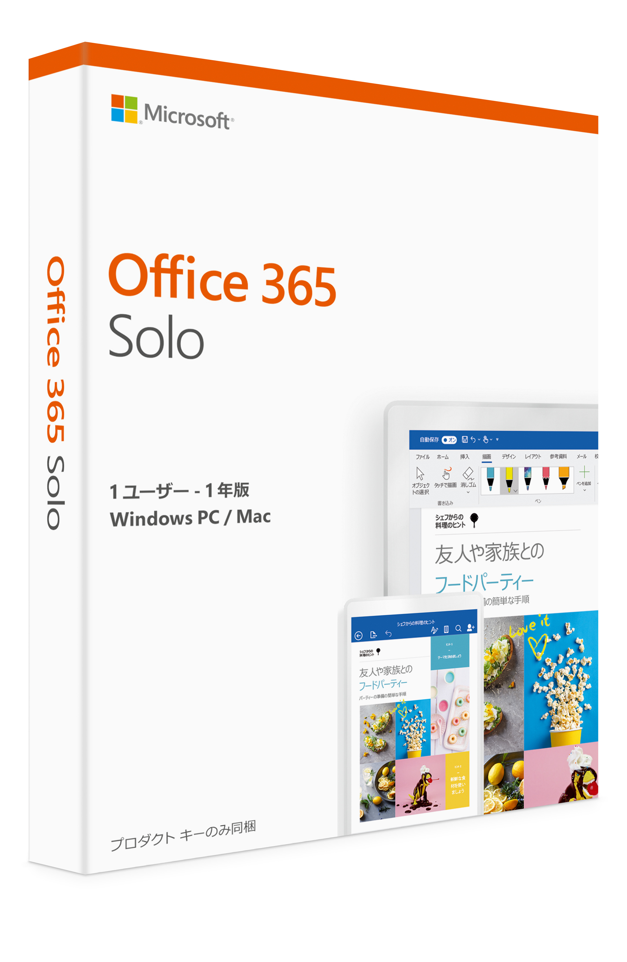 Microsoft Office 365 Home Premium 1 Year Subscription For 6 PC MAC And//or Phone