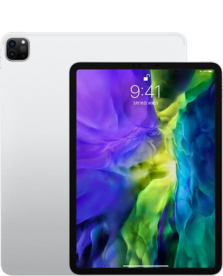 iPad Pro 11インチ、12.9インチ