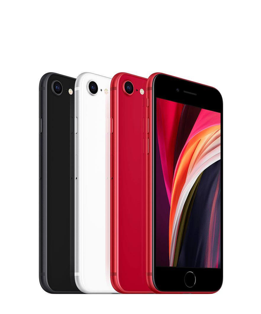 ワイモバイル_Y!mobile_取扱端末_おすすめ_ミドルレンジ_iPhoneSE_Apple