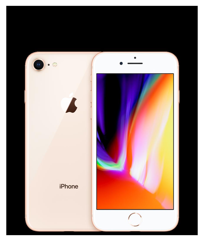 iPhone 8 64GB ゴールド - Apple(日本)