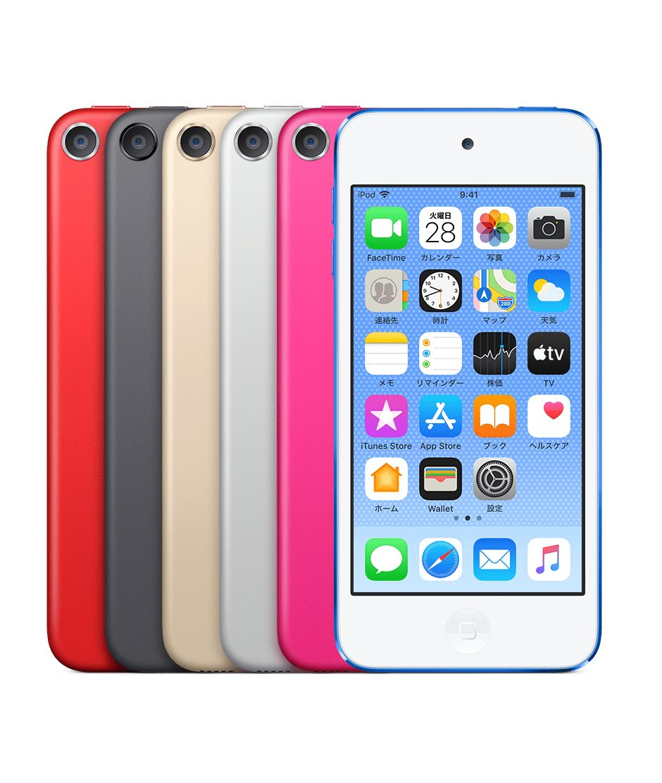 iPod touchを購入 - Apple(日本)
