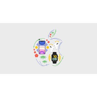 jny2021-social-og-tags?wid=400&hei=400&fmt=jpeg&qlt=80&op_usm=0.5,0.5& 【朗報】Apple初売り、対象商品が豪華すぎると話題に