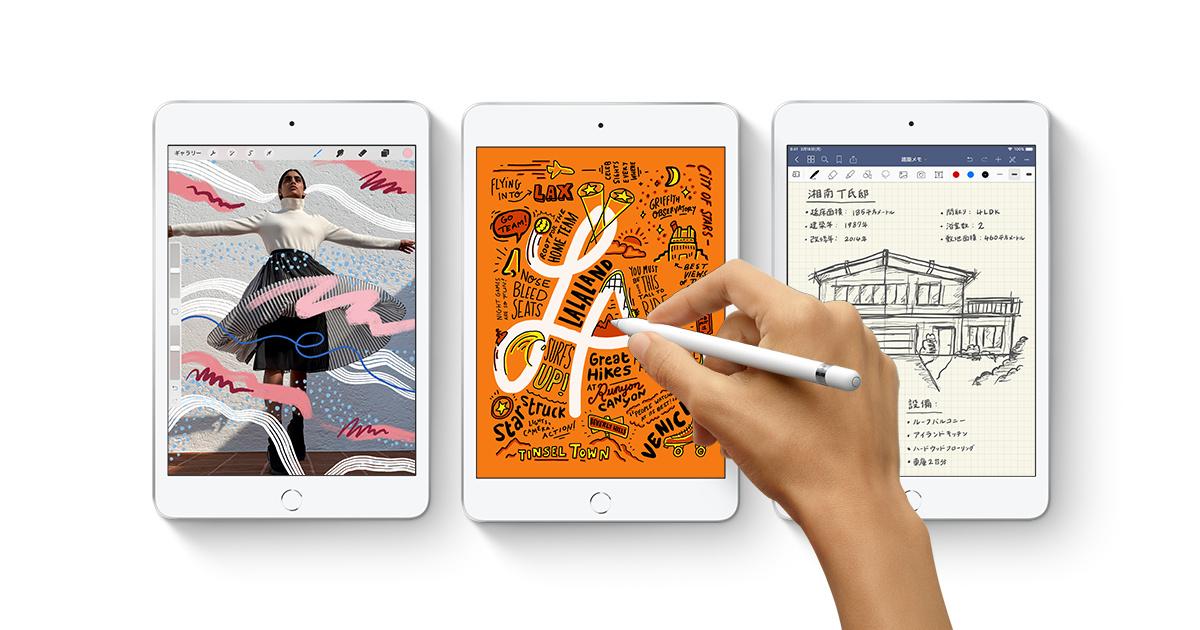 iPad miniを購入