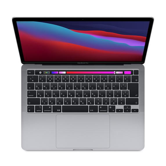 13.3インチMacBook Pro [整備済製品] 8コアCPUと8コアGPUを搭載したApple M1チップ - スペースグレイ