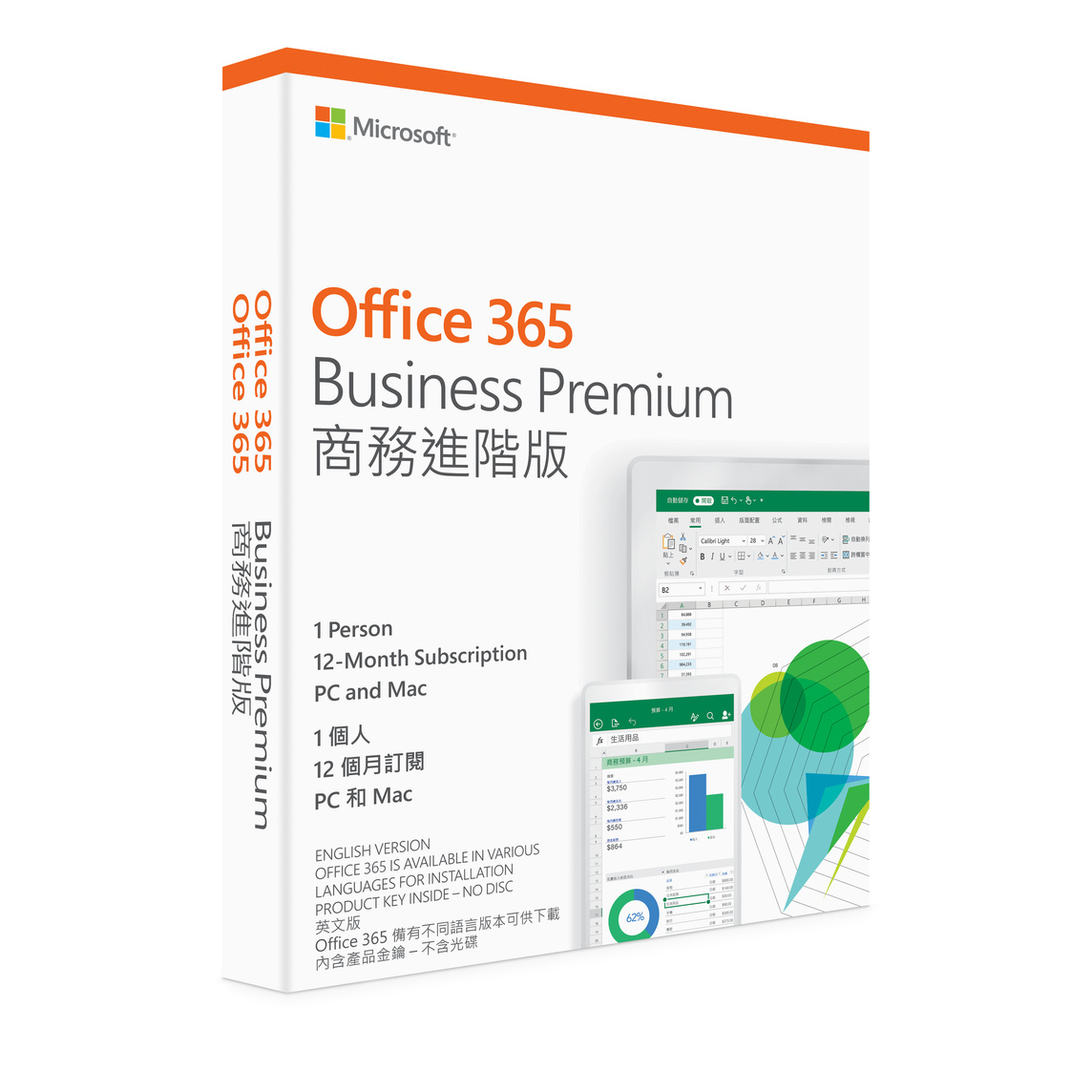 Microsoft Office 365 Business Premium (12-month Subscription) - Traditional  Chinese