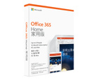 Microsoft Office 365 Home (12-month Subscription; up to 6 People) - English