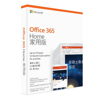 Microsoft Office Home and Business 2019 (1 Mac) - English