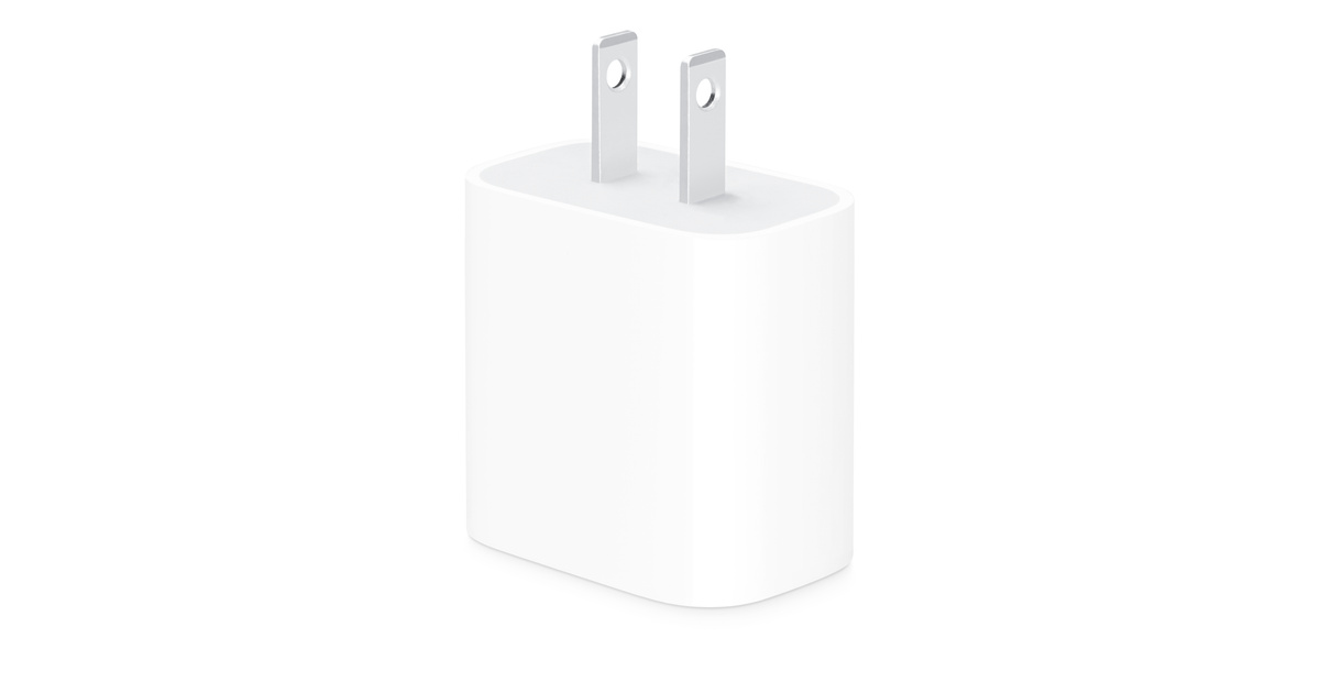 what is a magsafe 2 power adapter