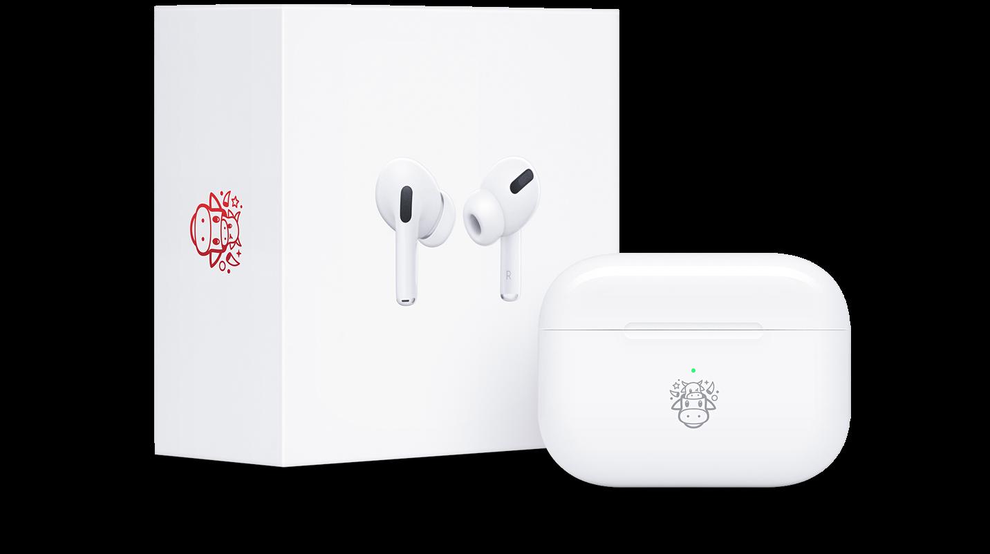 来个牛上加牛?Apple 推 AirPods Pro 牛年限量款 2