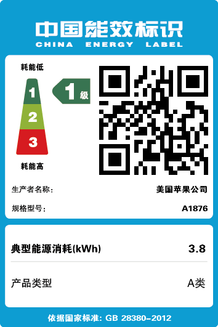 image.alt.ipad_energy_label_a1876