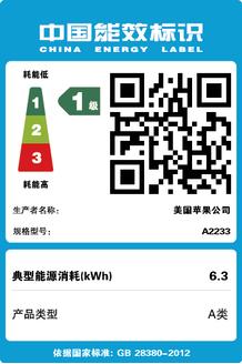 image.alt.ipad_pro_129_wlan_cell_specs_cel_202003