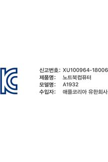 image.alt.korea_kc_safety_a1932
