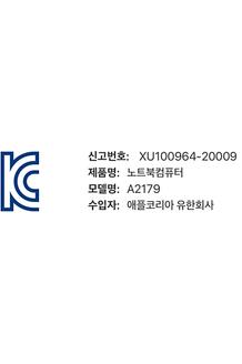 image.alt.korea_kc_safety_a2179