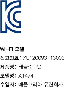 image.alt.korea_kc_safety_vert_a1474