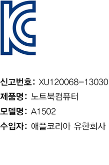 image.alt.korea_kc_safety_vert_a1502