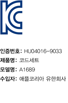 image.alt.korea_kc_safety_vert_a1689