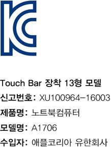 image.alt.korea_kc_safety_vert_a1706