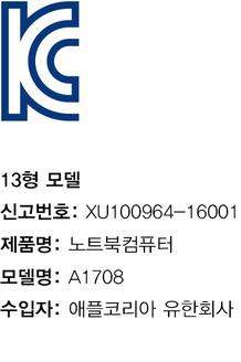 image.alt.korea_kc_safety_vert_a1708