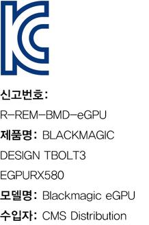 image.alt.korea_kc_safety_vert_hm8y2