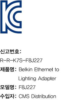 image.alt.korea_kc_safety_vert_hmju2