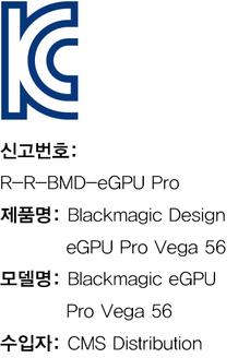 image.alt.korea_kc_safety_vert_hmqt2