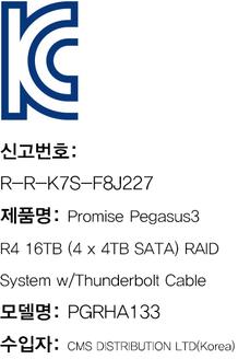 image.alt.korea_kc_safety_vert_hmux2