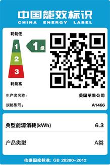 image.alt.macbook_air_13_specs_cel