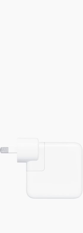 image.alt.macbook_air_box_adapter_201810_geo_au