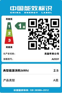 image.alt.macbook_air_cel_202011