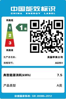 image.alt.refurb_macbook_pro_13_touch_cel_a2251_2020