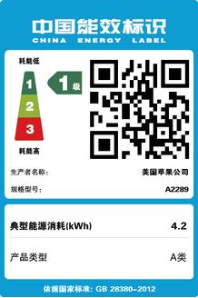image.alt.refurb_macbook_pro_13_touch_cel_a2289_2020