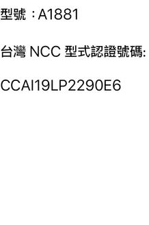 image.alt.taiwan_ncc_a1881