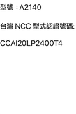 image.alt.taiwan_ncc_a2140