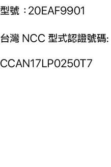 image.alt.taiwan_ncc_elgato_eve_degree