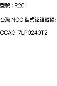image.alt.taiwan_ncc_sphero_r2d2