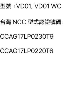 image.alt.taiwan_ncc_sphero_vd1